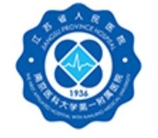 江苏省人民医院(南京医科大学第一附属医院)