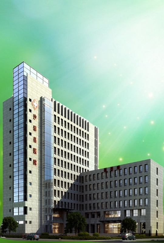 沙雅县医院