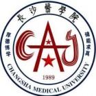 长沙医学院