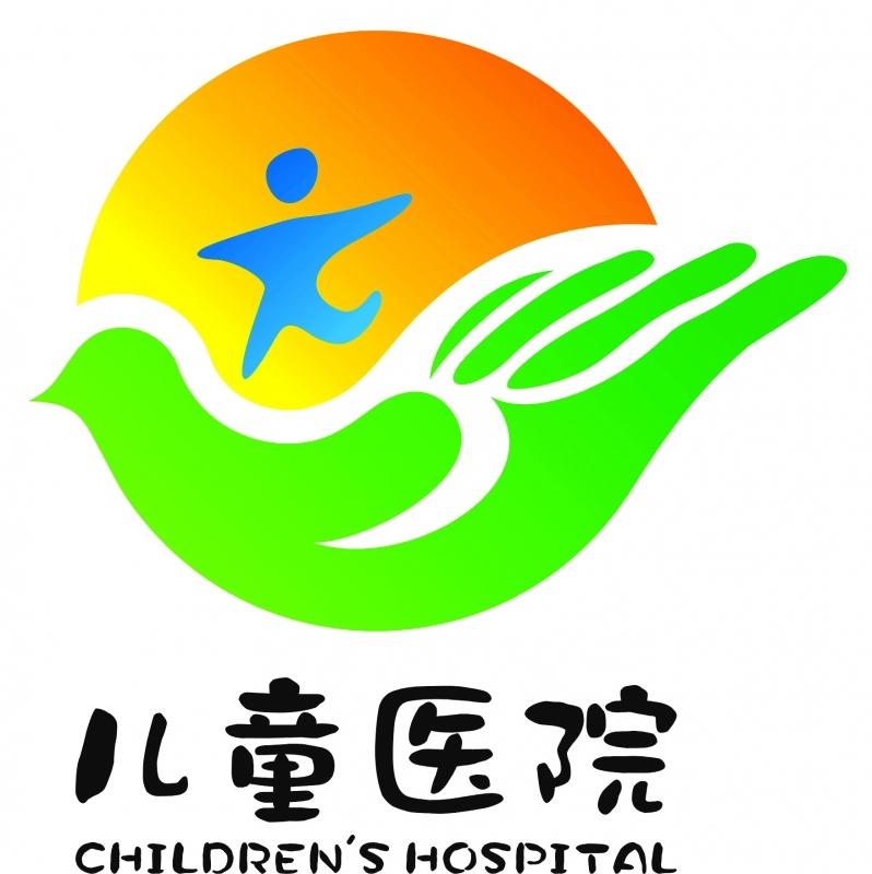 乌鲁木齐儿童医院