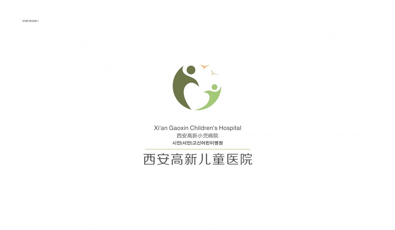 西安高新儿童医院